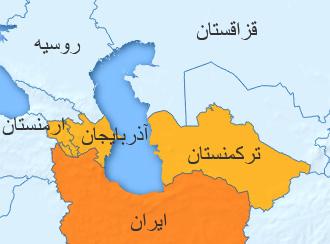 Afbeeldingsresultaat voor پرچم های ایران، روسیه، قزاقستان، آذربایجان و ترکمنستان