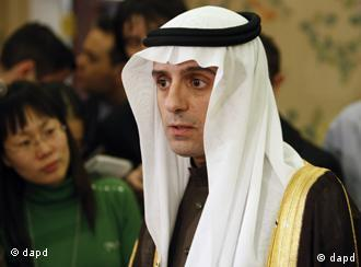 آمریکا برخی مقامات امنیتی ایران را متهم کرد که در ترور نافرجام سفیر عربستان در واشنگتن دست داشتهاند