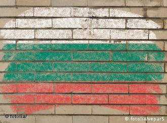 България - предмодерна?