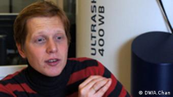 Молодой российский ученый Юрий Колягин
