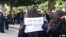 main title: Salafists and Tunisian elections. photo title: salafist defend the women right to wear niqab in university photographer: souissi mounir (dw correspondent) photo taken in Tunis,Tunisia (2011).