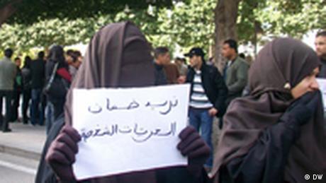 Salafisten und Tunesien Wahlen (DW)