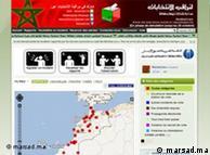 screenshot of website www.marsad.ma