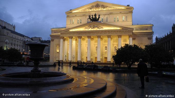 Flash-Galerie Russland Bolschoi Theater Moskau