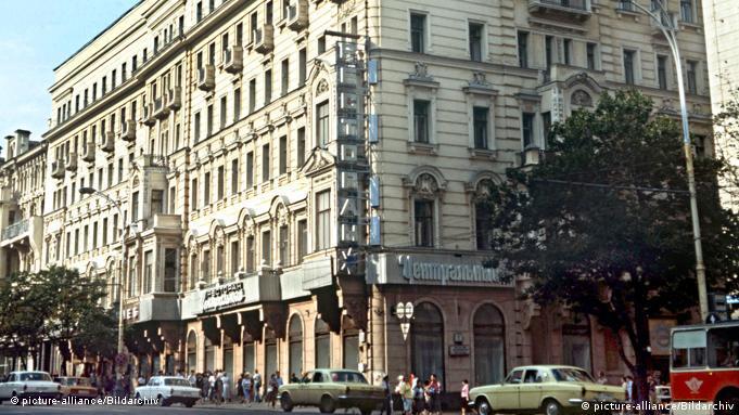 Гостиница ''Центральная'', бывший отель ''Люкс'', ок. 1975 г.
