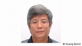 Huang Zemin (Huang Zemin)