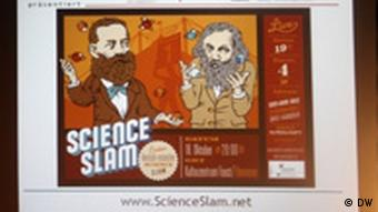 Логотип научного слэма