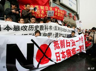 Çin'de Japonya karşıtı gösteriler düzenleniyor...