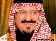بعد وفاة ولى العهد الأمير سلطان بن عبد العزيز تكهنات حول المرشحين لتولى المنصب