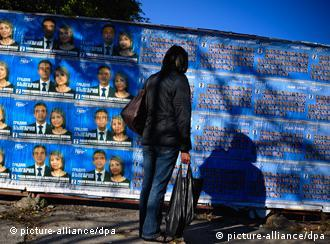 A woman looks at posters for the GERB party