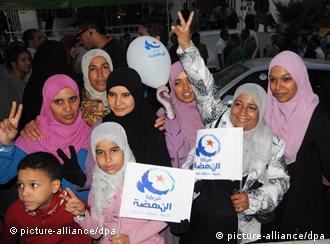Female supporters of Ennhada