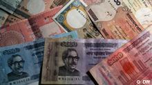 Bengalische Banknoten von 2 bis 1000 BDT. Datum: 25.10.2011. Eigentumsrecht: A H M Abdul Hai, Bengali Redaktion, DW, Bonn