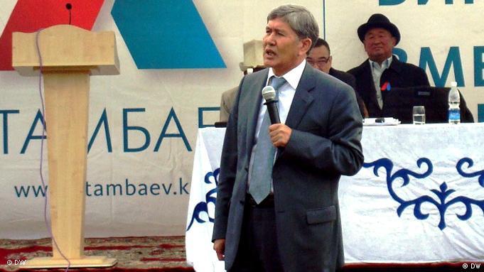 آلمازبک آتامبایف، کاندیدای پیروز انتخابات ریاست جمهوری و نخست وزیر کنونی