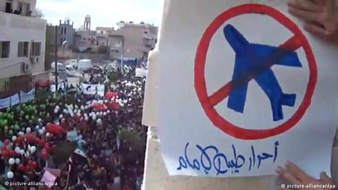 معترضان سوری خواهان همبستگی جهانی با جنبش ضدحکومتی هستند