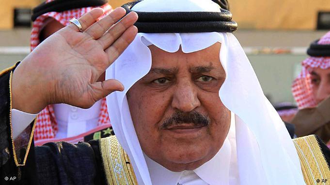 راكان بن سلمان بن عبد العزيز