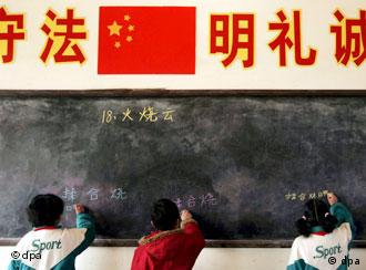 Officials justify the one-child policy saying China cannot educate more children
