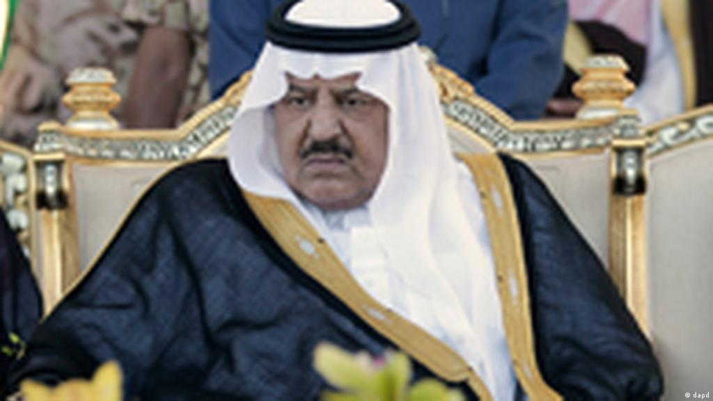 ابناء نايف بن عبدالعزيز