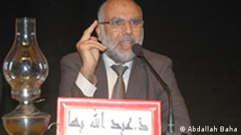 Islamisten in Marokko