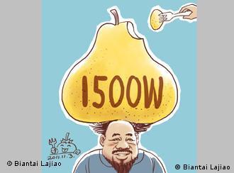 Titel: Spendenaufruf für Ai Weiwei Wer hat das Bild gemacht/Fotograf?: Biantai Lajiao Wann wurde das Bild gemacht?:November 2011 Wo wurde das Bild aufgenommen?: Peking Bildbeschreibung: Der Karikaturist ruft Ais Unterstützer auf, für Ai zu spenden, um die 1500,000 Yuan Steuernachzahlung aufzubringen, die die Behörde verlangt. ***ACHTUNG: Das Bild darf nur im Zusammenhang mit der Berichterstattung über diese Grafik verwendet werden.***