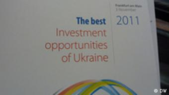 Ukraine: The Best Investment Opportunities - гасло роуд-шоу