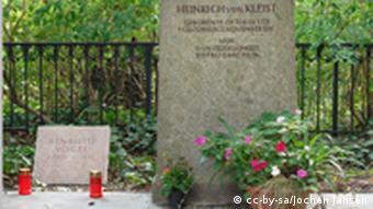 Могилы Генриха фон Клейста и Генриетты Фогель