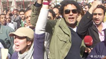 Protesters called for Mubarak's resignation for 18 days