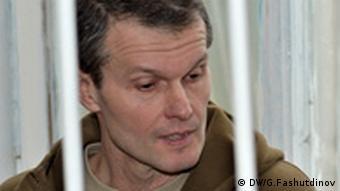 خلبان روس پشت میلههای زندان در تاجیکستان