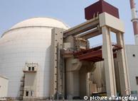 آژانس بینالمللی انرژی اتمی معتقد است که ایران ساخت این پروژه را از اوایل سال ۲۰۰۶ میلادی شروع کرده است.