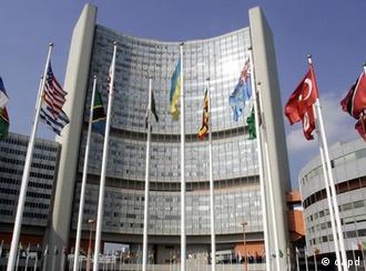 آژانس بینالمللی انرژی اتمی در وین خواهان همکاری بیشتر ایران با این نهاد بینالمللی است