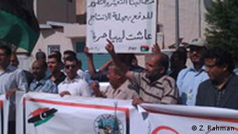 Protesters at a Waha Oil don't want to go back to work under their pre-revolution management