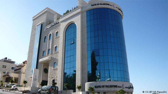 Flash-Galerie Palästina Wirtschaft und Aufschwung