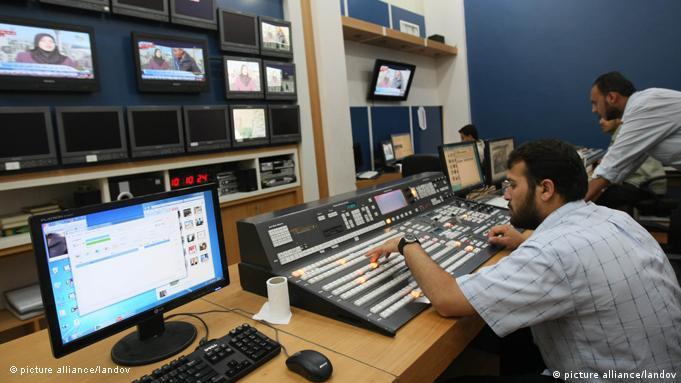 Funcionarios de la cadena palestina.