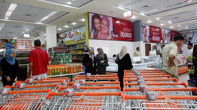 Flash-Galerie Palästina Wirtschaft und Aufschwung (AP)