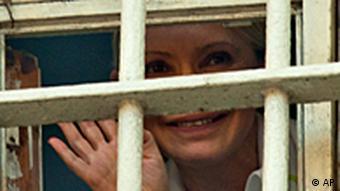 Засудження Юлії Тимошенко - головний камінь спотикання в ухваленні Угоди про асоціацію