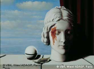 Откъс от паметта - склуптура на белгийския творец Рене Магрите