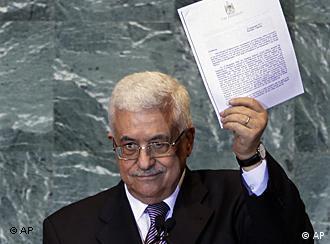 الرئيس محمود عباس، عند تقديمه طلب الإنضمام للأمم المتحدة