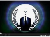 Activistas de Anonymous declararon la guerra a la corrupción en México, una buena causa.