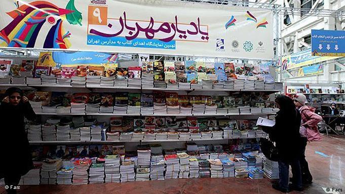 Wochengalerie Iran KW 45 Bücher Flash-Galerie