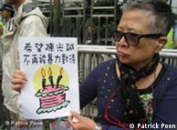 Es geht um eine Aktion in Hongkong, die noch mehr Aufmerksamkeit für Chen Guangchengs Schicksal wecken wollte. (Chen Guangcheng ist ein blinder Menschenrechtsanwalt in China). Copyright by Patrick Poon. Datum: 11.11 Ort: Hongkong