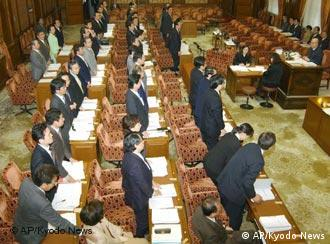 The Communists currently hold nine of the 480 seats in the Lower House
