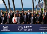 سران ۲۱ کشور عضو مجمع آسیا و پاسیفیک، یک عکس یادگاری