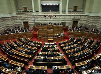 Parlament in Athen (Foto: AP)