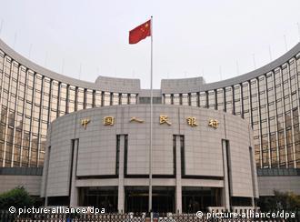 از نظر صندوق بینالمللی پول، بانک مرکزی چین باید از سیطره نفوذ دولت آزاد شود
