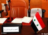 جای خالی وزیرخارجه سوریه در نشست وزیران خارجه اتحادیه عرب و ترکیه