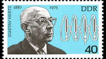 Почтовая марка ГДР, посвященная Густаву Герцу