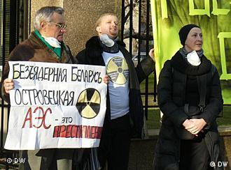 Частные инвесторы в Бресте предлагают альтернативу белорусской АЭС