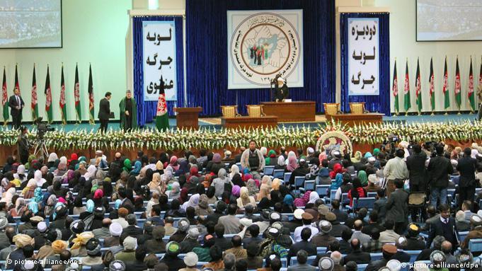 Loja Dschirga (Foto: picture alliance)