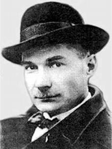 Евгений Замятин (ок. 1919)