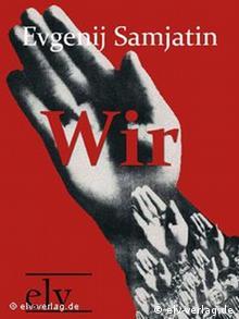 Обложка немецкого издания романа ''Мы''