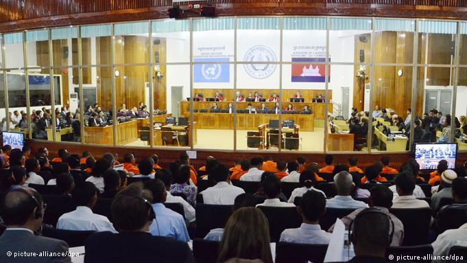 Extraordinary Chambers in the Courts of Cambodia (ECCC)